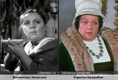 Валентина Телегина похожа на мачеху из сказки.