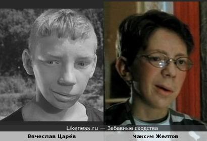 Вячеслав Царёв и Максим Желтов очень похожи