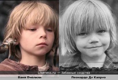 Белобрысые мальчишки Лео и Вано.