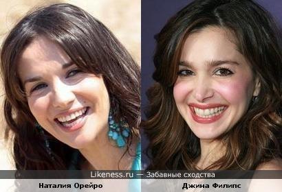 Наталия Орейро и Джина Филипс временами очень похожи.