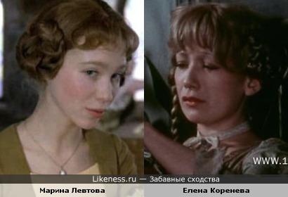 Марина Левтова и Елена Коренева похожи.