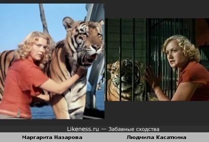 Полосатый рейс и Укротительница тигров похожи героини и кадры из фильмов.