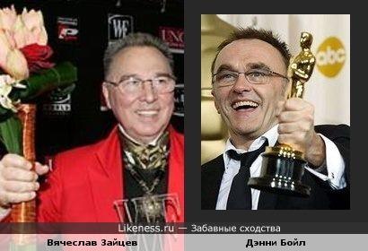 В этом ракурсе Дэнни Бойл смахивает на Вячеслава Зайцева.