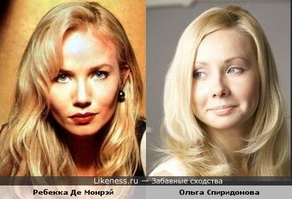 Ольга Спиридонова напоминает молодую Ребекку Де Монрэй.