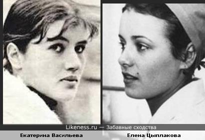 Екатерина Васильева и Елена Цыплакова похожи.