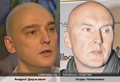 Державин и Матвиенко похожи.