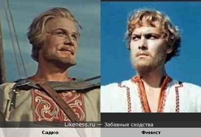 Богатыри русские.