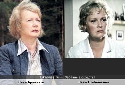 Лина Бракните и Нина Гребешкова похожи