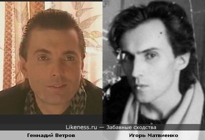 Матвиенко с волосами напомнил Ветрова.