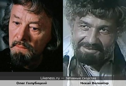 Герои внешне похожи, а актёры что-то не очень похожи.