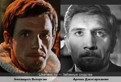 Усы и бородка делают похожими многих.