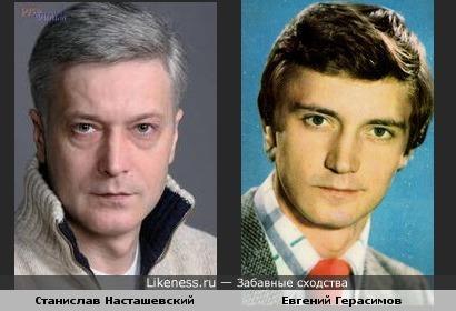 Насташевский похож на Герасимова.