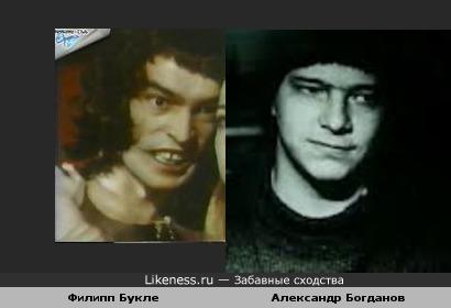 Александр Богданов похож на Гуинплена в исполнении Букле.