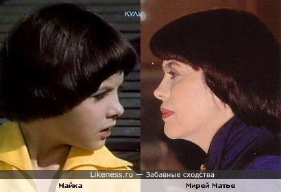 Модная причёска Мирей матье