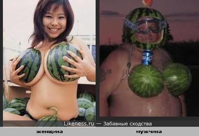 Фреймут и темошенко лезбиянки