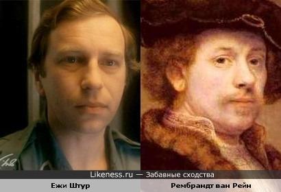 Мне показалось, что Ежи Штур похож на Рембрандта.