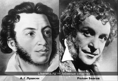 Говорят, что у Быкова портретное сходство с Пушкиным.