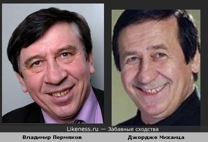 Лёня Голубков -похож на осла из Мамы.
