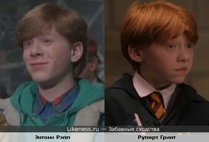 Это не волшебство, они реально похожи!