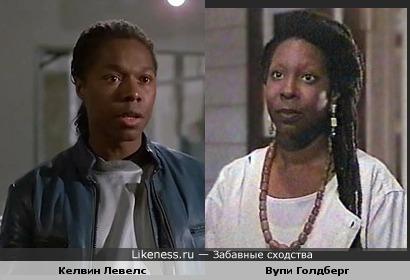 Темнокожие актёры