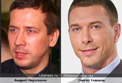 Актёр похож на телеведущего.