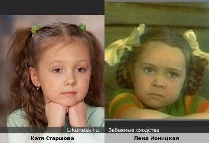 Маленькие актрисы