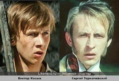 А я думала, что это один и тот же актёр... Как я ошиблась