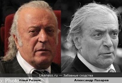 Резник и Лазарев 2.