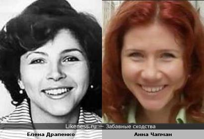 """Пересматривая """"Безотцовщину"""" заметила сходство Чапман и Драпенко."""