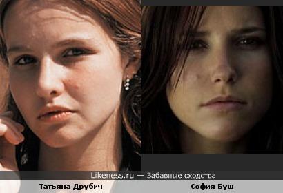 Татьяна Друбич и София Буш похожи
