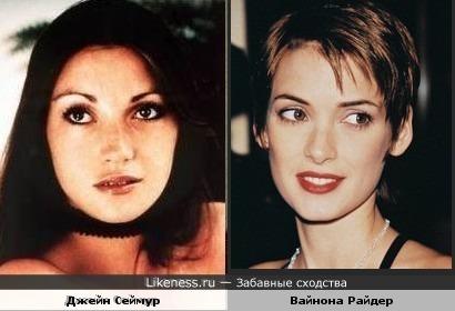 Джейн Сеймур и Вайнона Райдер похожи.