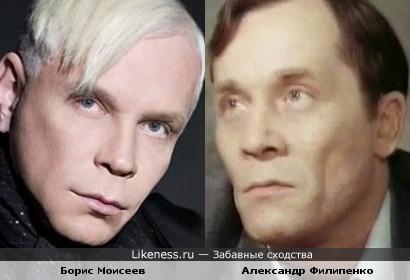 На этой фотографии Моисеев ужасно похож на Филипенко.