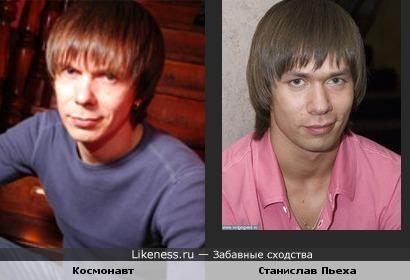 Некий Диджей Космонавт похож на Стаса Пьеху.