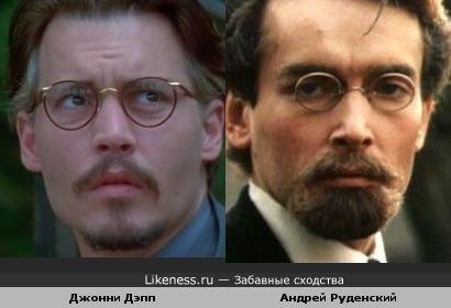 Дин Корсо и Клим Самгин похожи.