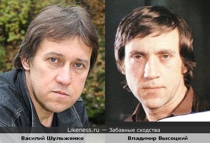 Василий Шульженко и Владимир Высоцкий похожи.