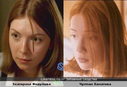 Когда смотрела Питер FM, весь фильм не отпускало ощущение, что Маше не хватает рыжего цвета волос.