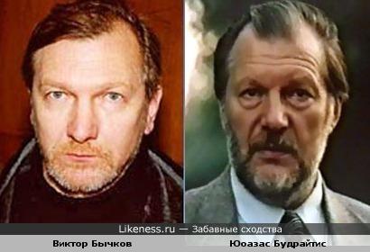 ББ-Будрайтис и Бычков