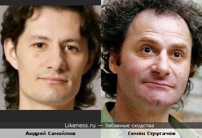 СС-Самойлов и Стругачёв