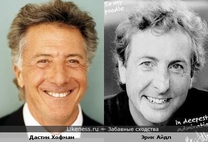 Дастин Хофман и Эрик Айдл похожи