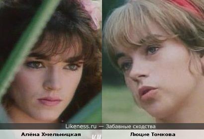 Девочка из сказки похожа на Алёну Хмельницкую
