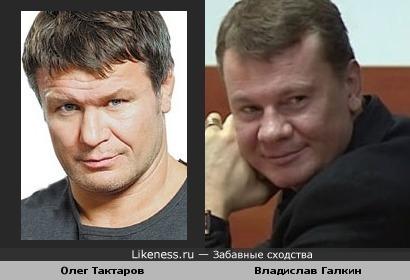 Тактаров похож на Галкина.