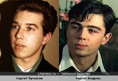 Два Сергея, один не смог, другой не успел.
