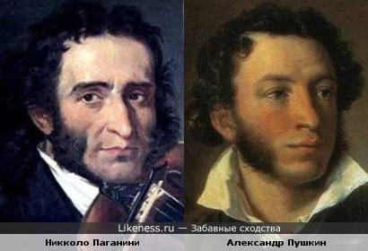 Можно подумать, что слева неудачный портрет Пушкина