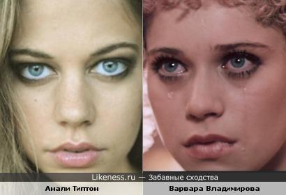 Американская модель и русская актриса похожи.