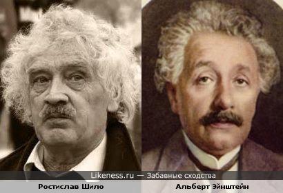 Смотрю на Шило и вспоминаю Эйнштейна. постоянно.