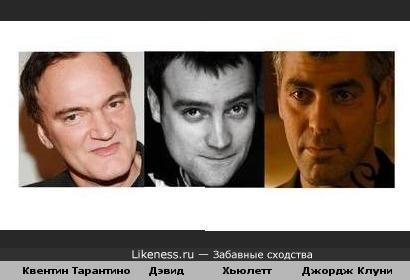 Если совместить портреты Тарантино и Клуни, то получится Хьюлетт. Он похож и на того и на другого, а они между собой нет.
