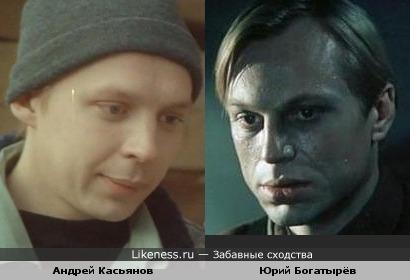 "Мальчик из ""Ребра Адама"" похож на Юрия Богатырёва"