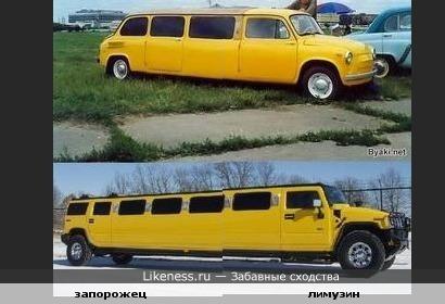 Мимикрия у машин, лимузиновый карлик или запорожский гигант