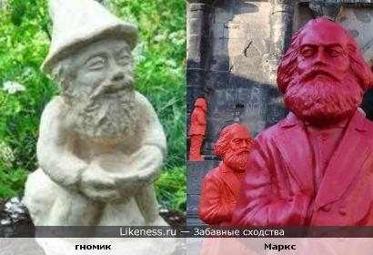Если бы Маркс не был так похож на гномика, то кто бы его тогда взял?