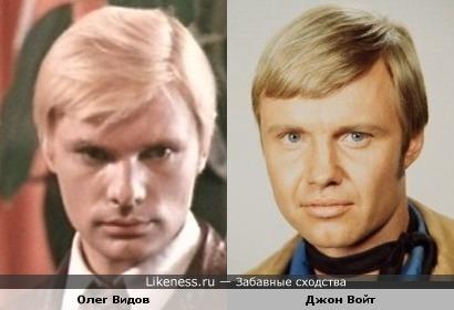Молодой Джон Войт похож на молодого Олега Видова.